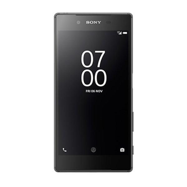 Sell Sony Xperia Z5
