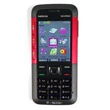<span>sell Nokia 5310</span>