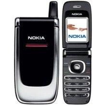 <span>Sell Nokia 6061</span>