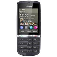 <span>Sell Nokia Asha 300</span>