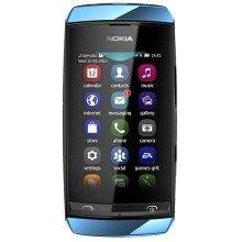 <span>Sell Nokia Asha 306</span>