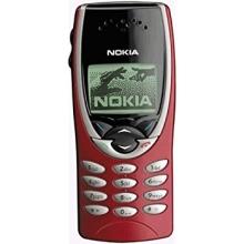 <span>Sell Nokia 8210</span>