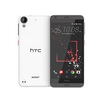 <span>Sell HTC Desire 530 16GB</span>