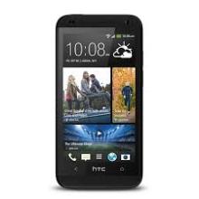 <span>Sell HTC Desire 601</span>